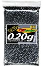 TSD Competition BBs .20g 5000ct Bag Black