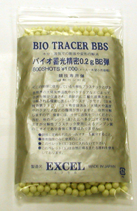 Excel Biodegradable BBs .20g 800ct Tracer Green