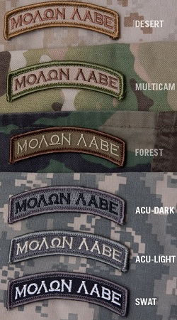 Molon Labe TAB / Rocker Morale Patch