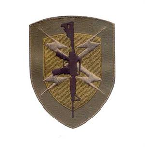 Rothco Gun Shield Morale Patch 72200