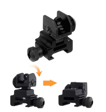 UTG M4 Flip-Up Tactical Rear Sight MNT-951