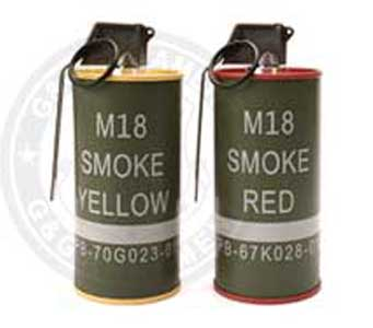 G&G Dummy M18 Smoke Grenade BB Can Single